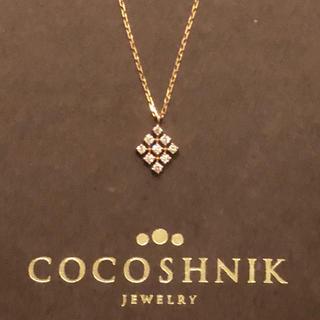 ココシュニック(COCOSHNIK)のCOCOSHNIK ココシュニック ダイヤ ひし形 ネックレス 美品(ネックレス)