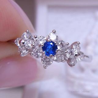 希少石★Pt900天然アウイナイト★フラワーダイヤモンドリング(リング(指輪))
