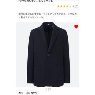ユニクロ(UNIQLO)のユニクロ キッズ スーツ150 ジャケットのみ(ドレス/フォーマル)