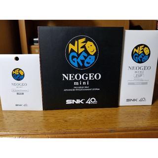 ネオジオ(NEOGEO)のネオジオミニ ミニパッド白 保護フィルムセット(家庭用ゲーム本体)