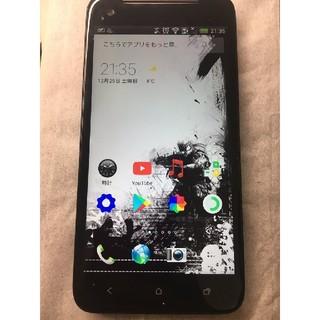 ハリウッドトレーディングカンパニー(HTC)のHTC J butterfly HTL21(スマートフォン本体)