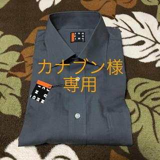 ジュンキーノ(JUNCHINO)のカナブン様専用      JUNCHINO ワイシャツ 長袖 グレー LL(シャツ)