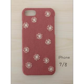 iPhone 7 8 スマホケース 刺繍 花雪 ピンク(スマホケース)