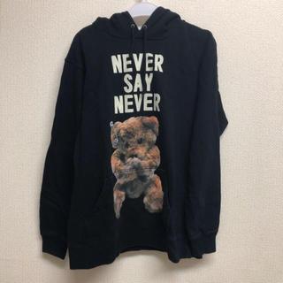 ミルクボーイ(MILKBOY)のnever  say never (パーカー)