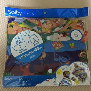 ソルビィ(Solby)のSolby パンチョ 100cm(レインコート)
