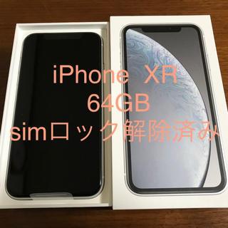 アイフォーン(iPhone)の(pcmobile様専用)iPhone  XR  64GB white ×3台(スマートフォン本体)