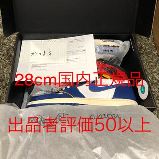 ナイキ(NIKE)の【専用】Union NIKE AIR JORDAN 1 28cmセット(スニーカー)