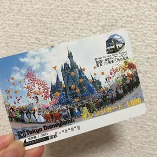 ディズニー(Disney)のディズニー オレンジカード(その他)