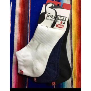 チャムス(CHUMS)の新品 CHUMS 3p Socks チャムス メンズ レディース(ソックス)