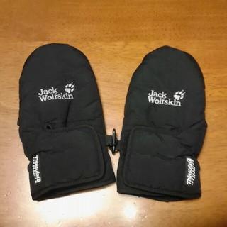 ジャックウルフスキン(Jack Wolfskin)のJack Wolfskinキッズ手袋(手袋)
