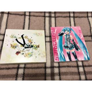 ボカロ 伊東歌詞太郎 さん CD(ボーカロイド)