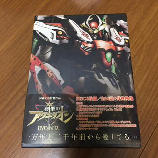 バンダイ(BANDAI)の創聖のアクエリオンDVD BOX(アニメ)