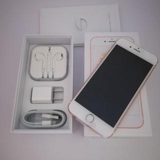 アップル(Apple)のko-ji2390様 新品未使用 SIMフリー iPhone6S 32GB 3台(スマートフォン本体)