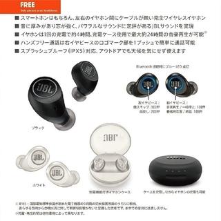 ジェイビーエス(JBS)の◆JBL FREE X ワイヤレスイヤホン 防水 Bluetooth ブラック◆(ヘッドフォン/イヤフォン)