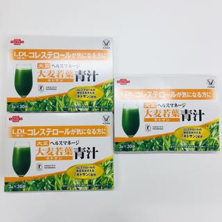 【アウトレットセール】大麦若葉青汁 3箱セット販売!大正ヘルスマネージ(青汁/ケール加工食品 )