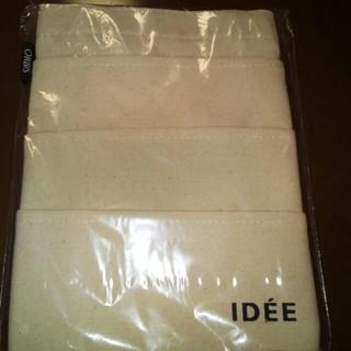 イデー(IDEE)の【新品】IDEE クローゼットポケット(押し入れ収納/ハンガー)