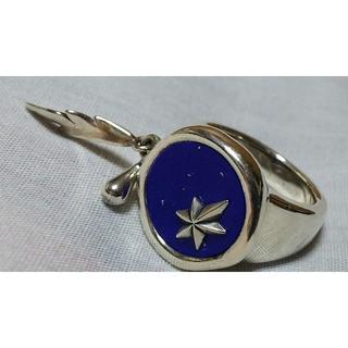 コンロン(KONRON)の正規美 コンロン カレッジリング スターダストブルー×SV 13号 フェザー指輪(リング(指輪))