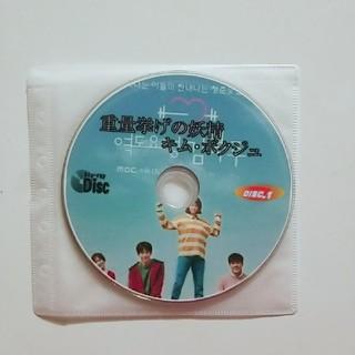 キムボクジュ Blu-ray  韓国ドラマ(TVドラマ)
