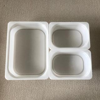 イケア(IKEA)のイケア ケース(押し入れ収納/ハンガー)