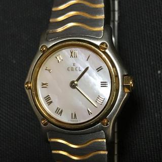 エベル(EBEL)の腕時計 レディース EBEL シェル版(腕時計)