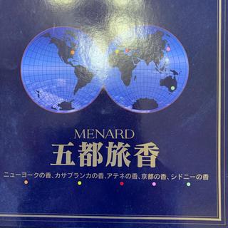 メナード(MENARD)のメナード五都旅香(香水(女性用))