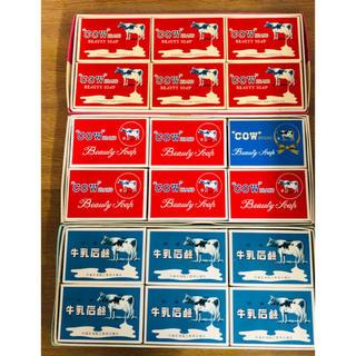 ギュウニュウセッケン(牛乳石鹸)の牛乳石鹸  18個セット(ボディソープ / 石鹸)
