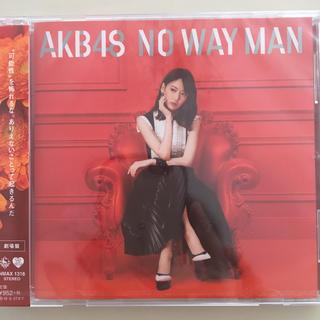 新品未開封 AKB48 NO WAY MAN  CD