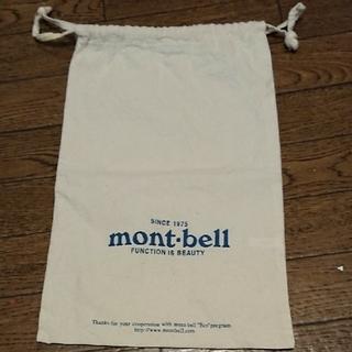 モンベル(mont bell)のモンベル巾着(その他)