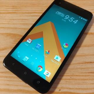 ハリウッドトレーディングカンパニー(HTC)の【SIMロック解除済み】HTL21 Android5.1(スマートフォン本体)