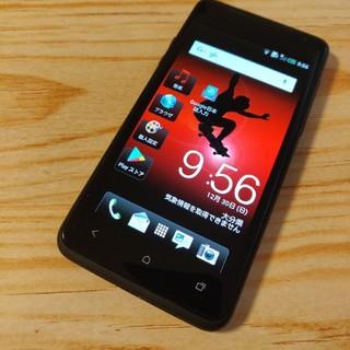 ハリウッドトレーディングカンパニー(HTC)の【SIMロック解除済み】ISW13HT(スマートフォン本体)