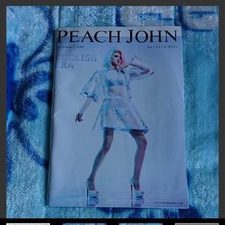 ピーチジョン(PEACH JOHN)のPJ 2017 夏 ローラ 切り抜き カタログ(ファッション)