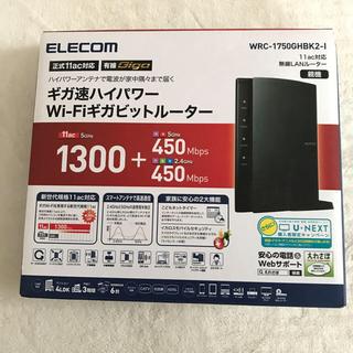 エレコム(ELECOM)の専用。ELECOM 無線LANルーター(PC周辺機器)