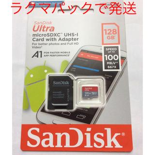 サンディスク(SanDisk)のサンディスク microSD カード  128GB 新品未開封 ラクマパックで送(PC周辺機器)
