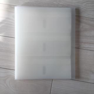 ムジルシリョウヒン(MUJI (無印良品))の無印良品 三段ファイル チケットケースにも(クリアファイル)