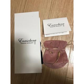 エナソルーナ(Enasoluna)の【1点のみ】完売商品!!エナソルーナMaMan & BeBe necklace(ネックレス)