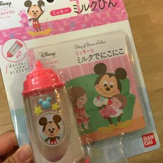 バンダイ(BANDAI)のレミンちゃん ミッキーミルクびん 新品(おもちゃ/雑貨)