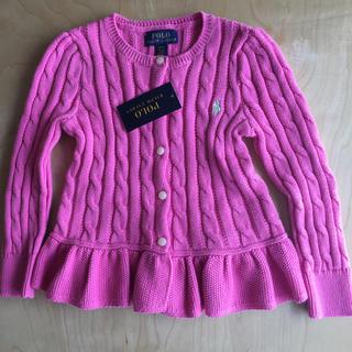 ラルフローレン(Ralph Lauren)のラルフローレン ペプラム ニット セーター(ニット)