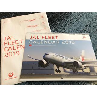ジャル(ニホンコウクウ)(JAL(日本航空))のJALカレンダー(カレンダー/スケジュール)