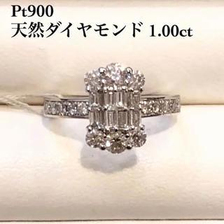 大特価! 本物 Pt900 天然ダイヤモンド 0.50ct リング 送料無料(リング(指輪))