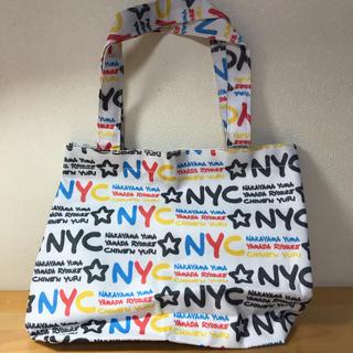 エヌワイシー(NYC)のNYC Myojo付録 トートバッグ(アイドルグッズ)