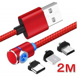 USB 充電ケーブル 強力マグネット式 3in1 RD-2M(バッテリー/充電器)