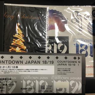 カウントダウンジャパン18-19(音楽フェス)
