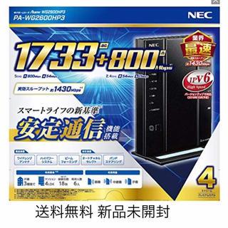 エヌイーシー(NEC)の【送料無料 新品未開封】NEC無線LANルーターAtermWG2600HP3(PC周辺機器)
