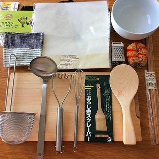 ムジルシリョウヒン(MUJI (無印良品))のキッチングッズ 15点セット 無印良品 ナチュラル(調理道具/製菓道具)