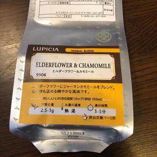 ルピシア(LUPICIA)のルピシア ハーブティー 25g リーフ(茶)