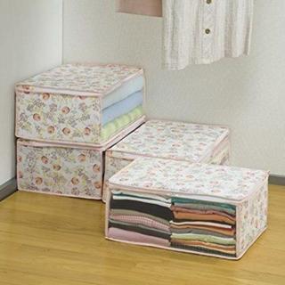 通気性のある不織布製!衣類整理袋4枚組  (電話台/ファックス台)