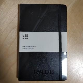 ラドー(RADO)のRADO ノート(ノート/メモ帳/ふせん)