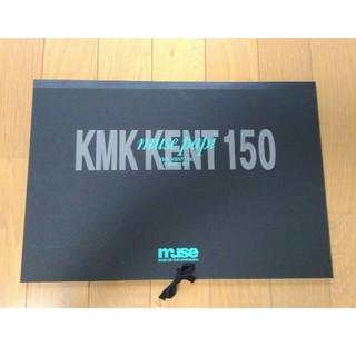 B4ケント紙 muse papi KMK KENT 150(スケッチブック/用紙)
