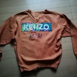 ケンゾー(KENZO)のトレーナー(その他)