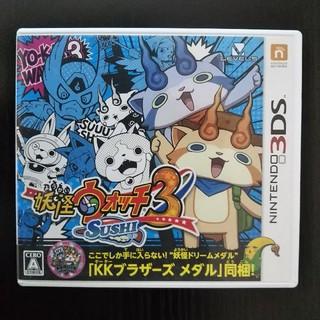 ニンテンドー3DS(ニンテンドー3DS)の送料無料!  妖怪ウォッチ3   スシ(sushi)(携帯用ゲームソフト)